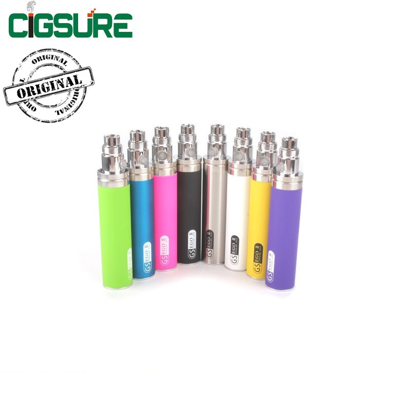 eGo II 2200mah battery